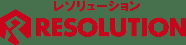 RESOLUTION / レソリューション