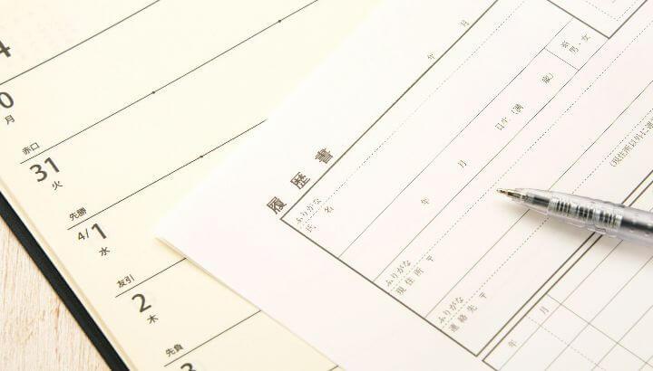 外国人(留学生)が日本の就職活動で成功するためのポイントとは?
