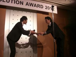 Resolution AWARD 2012 授賞式