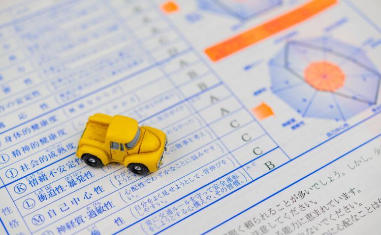 自動車検査員の試験対策- 現在の合格率や難易度は?