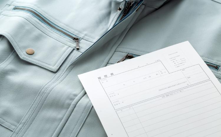 履歴書の基本の書き方とポイントガイド